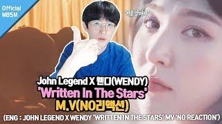 【[STATION X 0] John Legend X 웬디 (WENDY) 'Written In The Stars'】MV 'NO REACTION'