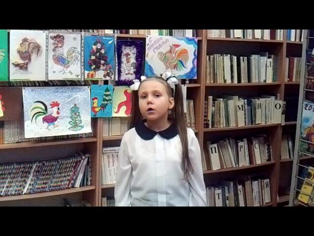 Изображение предпросмотра прочтения – СофияЦыбина читает произведение «Евгений Онегин» А.С.Пушкина