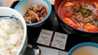 松屋のミニ豆腐キムチチゲ美味しかった〜 thumbnail