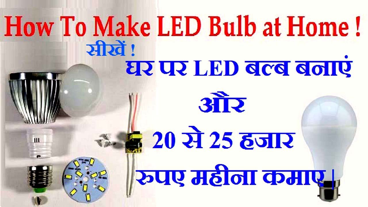 How To Make Led Bulb At Home 3v Chaser Audioguru General There Are Many 9v Circuits That By Hindiworld