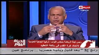 """فيديو ـ فرج عامر: الاحتراف في مصر """"زي اللي رقصوا على السلم"""""""