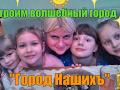 Прямая трансляция пользователя Юлия Пирогова