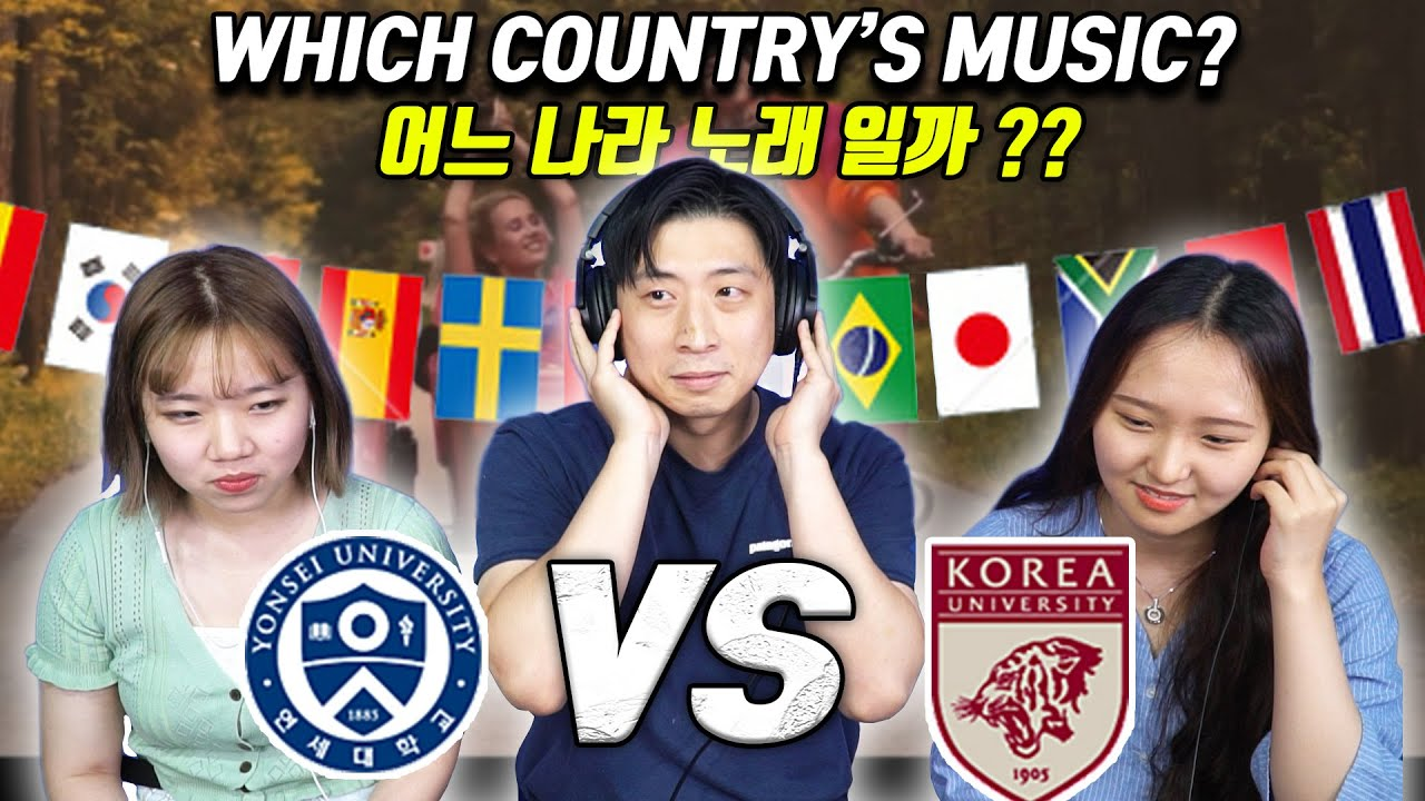 [ENG] 2 Beautiful girls from Korean Top Class Universities could guess the country of these songs?
