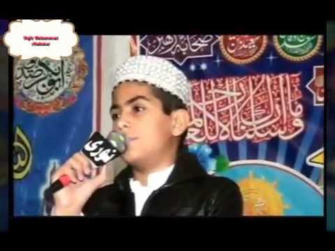 Hazir Hain Tere Darbar Main Ham Hafiz Zain ul Abidin Jalali Muhammad Athar Jalali