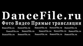 """08 -  марта 2019 #ФТСАРР  """"Большой Приз Динамо"""" паркет Б"""