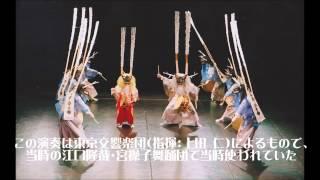 伊福部昭 幻の舞踊曲「プロメテの火」&「日本の太鼓」/東響
