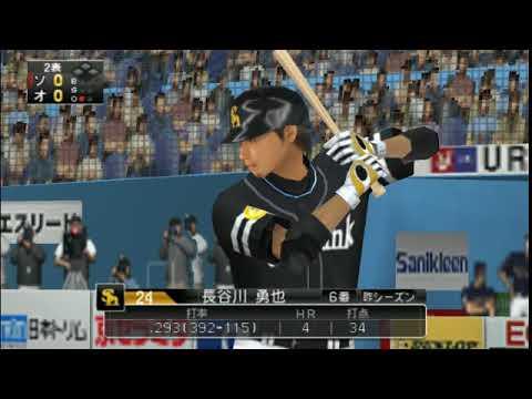 NPB Simulations: Fukuoka SoftBank Hawks vs Orix Buffaloes [Game 4]