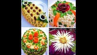 Идеи красивой подачи блюд на 8 Марта. Как красиво украсить стол на 8 Марта!