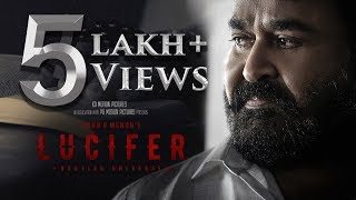 Lucifer Malayalam Movie | Bootleg Universe | Dr Arun G Menon,Harimohan G