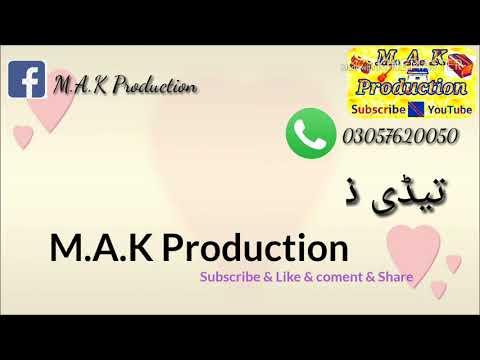 """Zahid Ali New Whatsap Status 2018""""(Dhola Sanu Pyar Deya 03)""""Latest Saraiki And Punjabi Video 2018."""