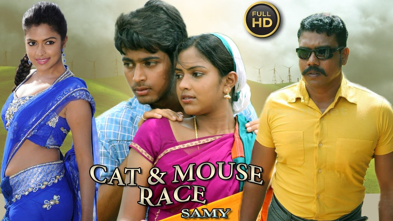 New english full Movies 2017 | cat & mouse race | Best crime Love story | hollywood Full Movie 2017 - YouTube