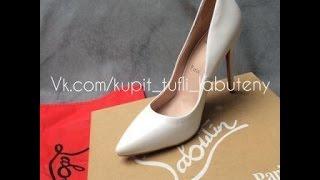 Белые свадебные туфли фото