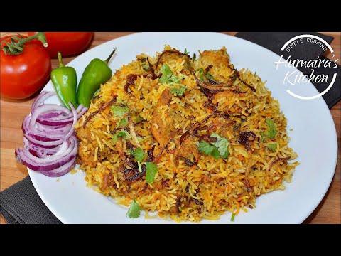 Chicken Biryani Recipe   Karachi Dum Biryani   Desi Style Biryani   Pakistani   Bombay degi Biryani