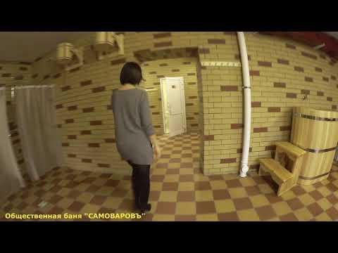 Баня на Петровской  Часть 2  Что стало