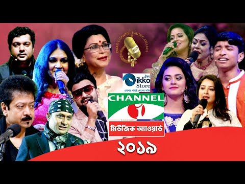Oikko Channel i Music Award 2019 | Full Program | Channel i