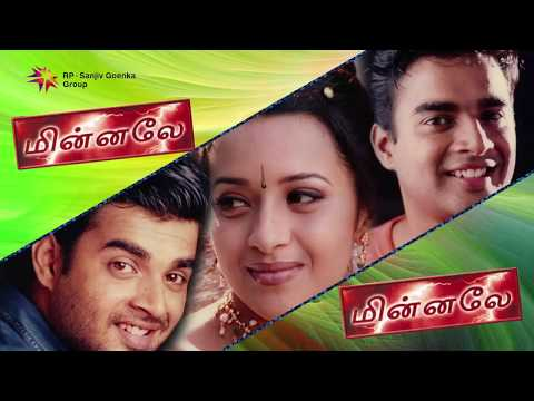 Minnale | Tamil Movie | Poopol Poopol song