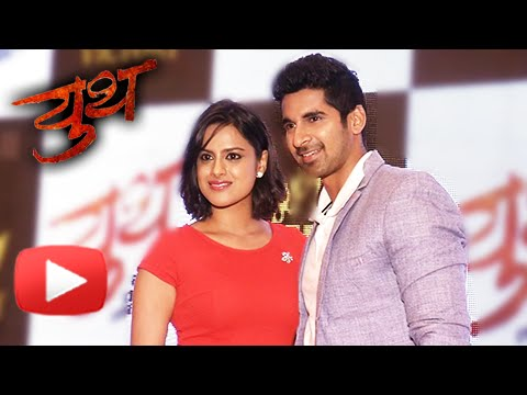 On Screen Couple Neha Mahajan & Akshay Waghmare in Youth | Marathi Movie 2016