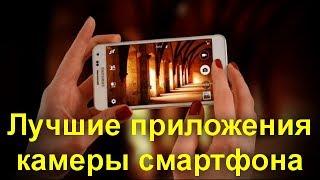 Лучшие приложения-видеорегистраторы для Android