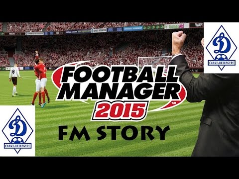 Maddyson Подкаст про Football Manager 2015 часть 2
