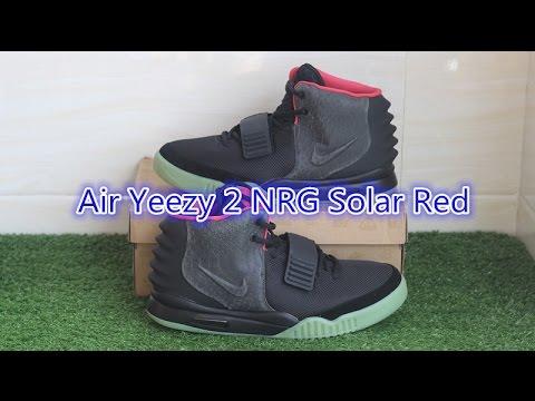 ab4e8af2d4a7a Nike Air Yeezy 2 NRG