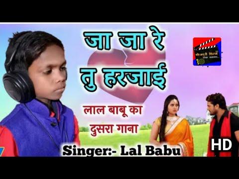 Ja Ja Re Tu Harjai Tujhe Yad Na Meri Aai~Apno Ne Rulaya Hai~Lal Babu Hindi Sad Song