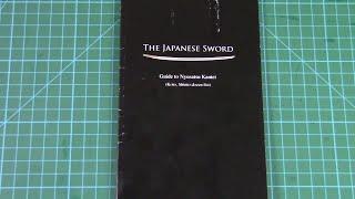 Японский Меч - Библиотека Оружейника - The Japanese Sword