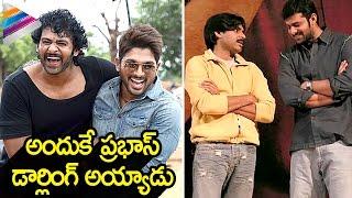 Prabhas Funny Moments with Pawan Kalyan | NTR | Mahesh Babu | Kamal Haasan | Allu Arjun