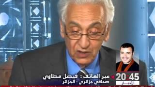 الصحافي الجزائري فيصل يتحدث عن وفاة المعارض