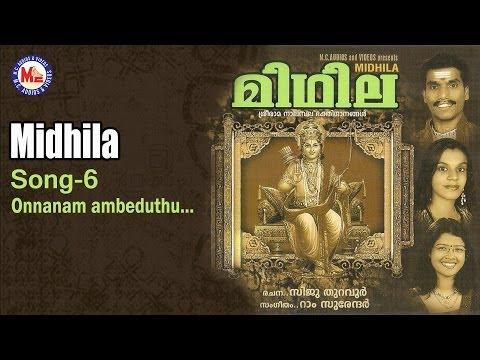 Onnanam ambeduthu - Midhila