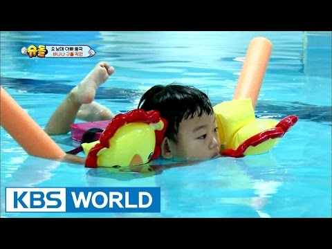 5 siblings' house - Seolsudae learns swimming [The Return of Superman / 2016.12.25]