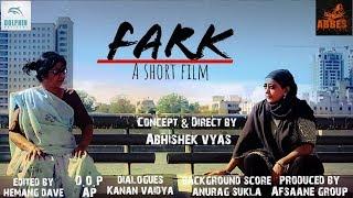 Fark - Hindi Short Film