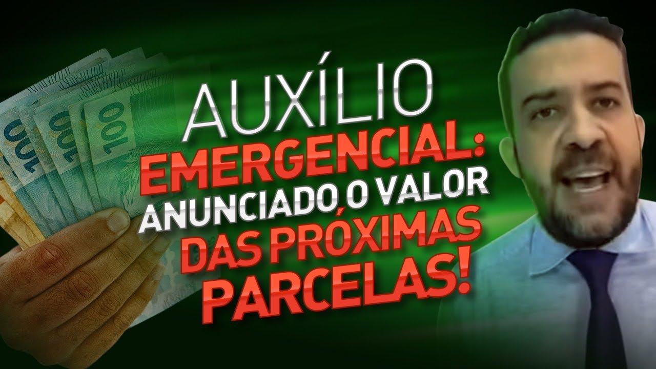 CONFIRMADO NOVOS VALORES DO AUXÍLIO EMERGENCIAL!