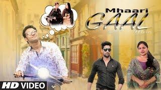 Mhaari Gaal Mein Latest Haryanvi Video Song | Mamta Chaudhary,Sannu Doi | Imaan Khan,Pooja