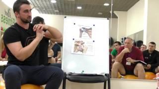 видео 4 Причины Проводить Обучающие Семинары в Фитнес-Клубе