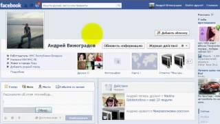 Как добавить видео в facebook