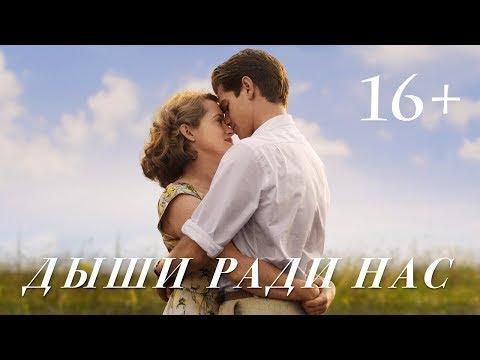 Бриджит Джонс 3 (2016) смотреть онлайн полный фильм в