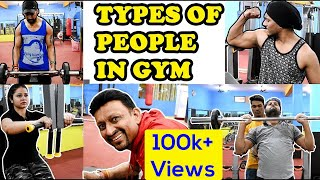 Types Of People In Gym Part-1 || TheSinghBrothe...