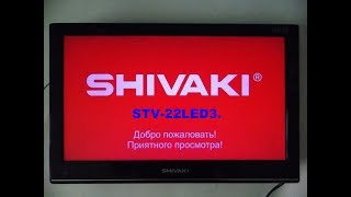 lCD телевизор Shivaki STV-24LEDGM9 ремонт