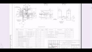 Проект тепловых сетей жилого дома с общежитием. Раздел ТС(, 2015-03-29T17:07:37.000Z)
