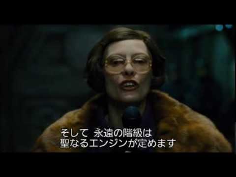 スノーピアサー』1人2役のティル...