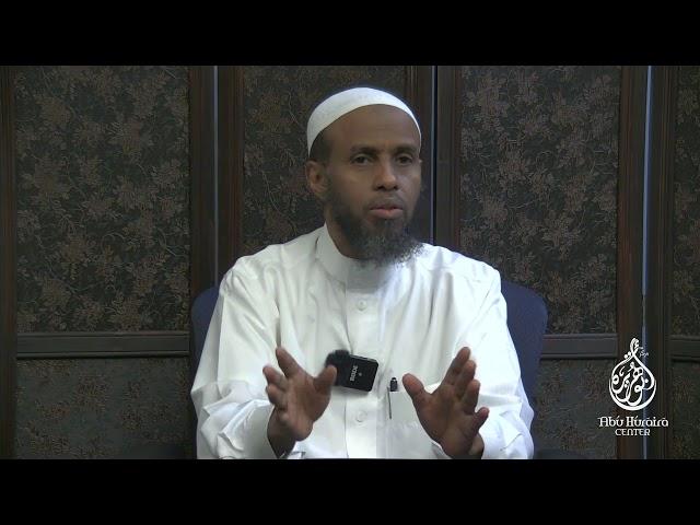 Somali Tafsir Umdat Al Akham | Kitabul Hajj