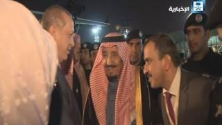 خادم الحرمين الشريفين يستقبل الرئيس التركي لدى وصوله الرياض