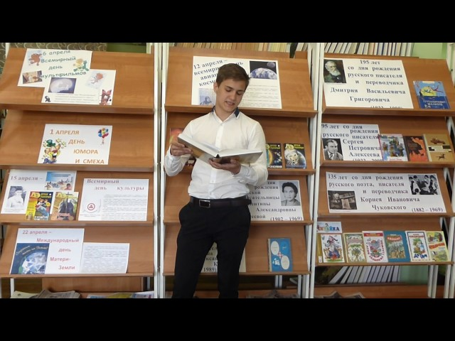 Изображение предпросмотра прочтения – РоманВласенко читает произведение «Убей его» К.М.Симонова