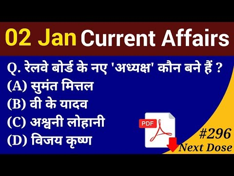 Next Dose #296 | 02 January 2019 Current Affairs | Daily Current Affairs | Current Affairs in Hindi