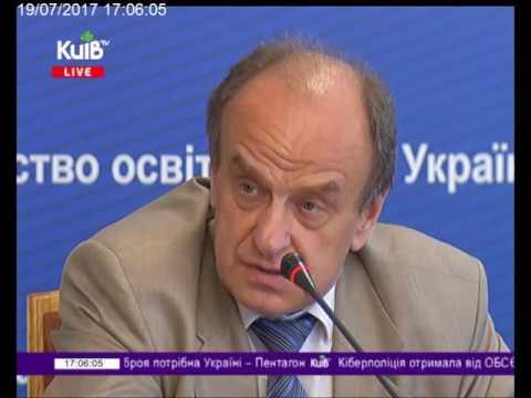 Телеканал Київ: 19.07.17 Столичні телевізійні новини 17.00