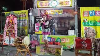 참이슬님 충주 김장축제 공연 2018  11,,18