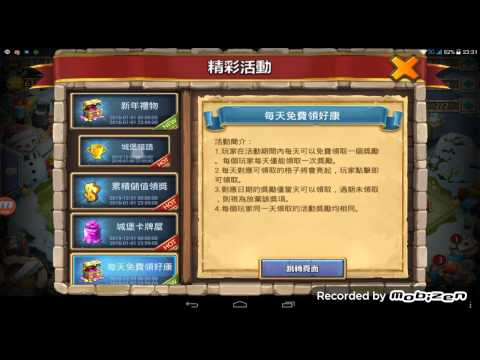 Castle Clash Secret Code And More Taiwan Server