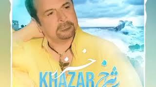 Shahrokh - KHAZAR