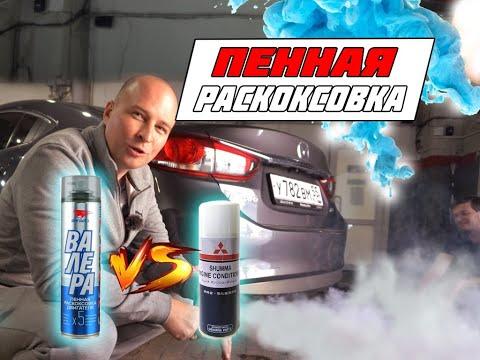 Раскоксовка двигателя SkyActive Mazda. Валера vs Shumma против проблем прямого впрыска.