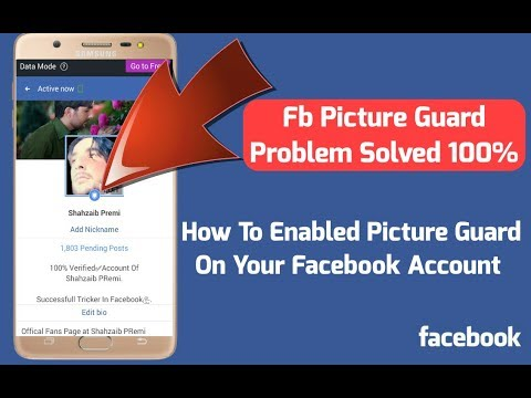 How To Add Facebook Profile Picture Guard/ 100% Problems Solved
